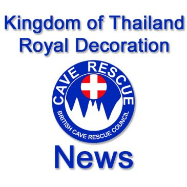 Kingdom of Thailand Royal Decoration